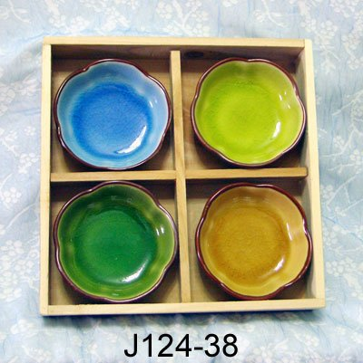 Japanese Snack Dish Set